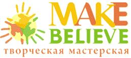Мейкбелив